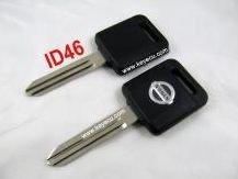 wholesale key nissan