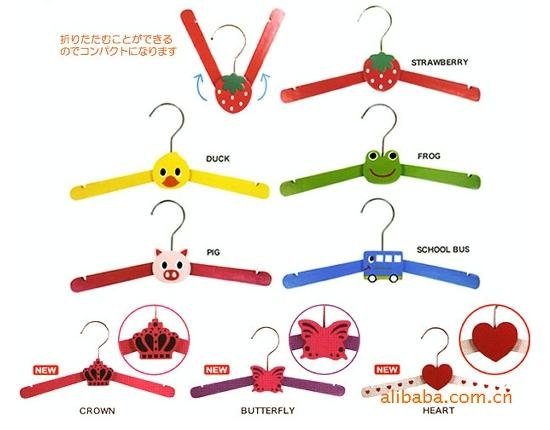 Free Shiping 20pcs/Lot New Kid's Wooden Hanger with Wholesale Price(China (Mainland))