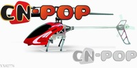 big metal 4CH RC helicopter 2.4G 4 channel helicopters with led light remote control toy Free shipping 8pcs/lot
