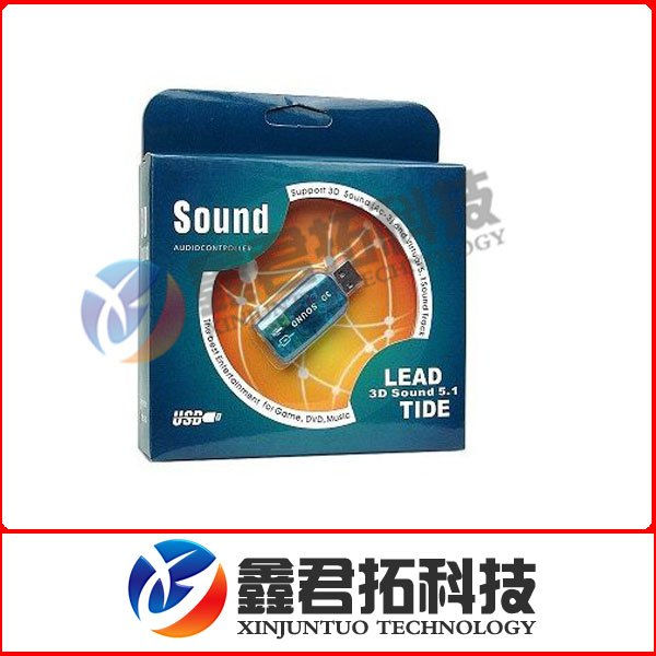 Have headphones and microphone plugs USB soundcard general-purpose (desktop computers and portable computer)(China (Mainland))