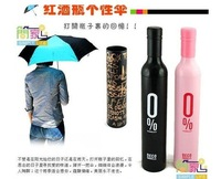 10pcs Free Shipping wine bottle umbrella