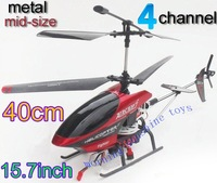 4ch rc helicopter gyro HQ852 RTF model radio remote control R/C heli helicoptor 4 channel