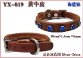 Free shipping pet dog collar Cattle hide HOT