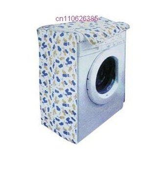 50pcs/lot Washing Machine cover Waterproof and Dustproof Free Shipping