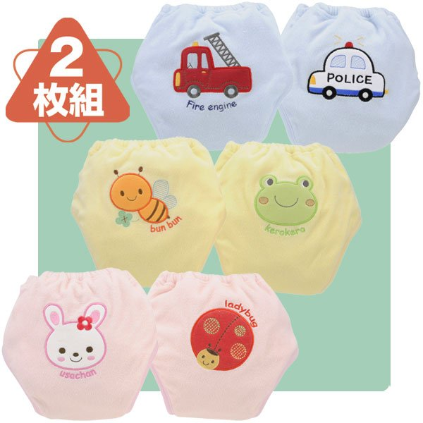 wholesale- baby training pant baby pant comfortable wear learning pant baby clothing clothes(China (Mainland))