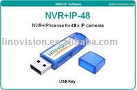 NVR software license for 48ch IP cameras - NVR+IP -48
