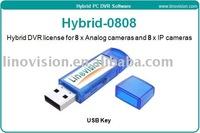 Hybrid DVR software license for 8ch analog cameras and 8ch IP cameras - Hybrid -0808