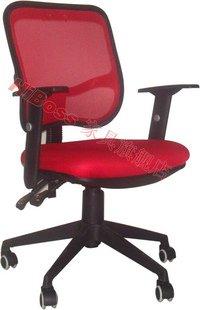 100% garantido 100% para novos Chair Mesh (preto, vermelho, verde, azul amarelo, cor)(China (Mainland))
