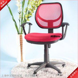 100% garantido 100% para novos Chair Mesh (preto, vermelho, cor verde, amarelo e azul)(China (Mainland))