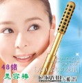 Facial roller/ Skin care roller/Massager roller with 48 pcs germanium stones