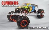 1:8 scale Electric Crawler