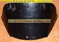 Boat Wang FUSION250 homemade brand new dark brown dwarf windscreen