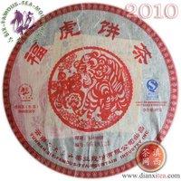Yunnan Puer Pu er Tea Pu-erh tea*2010*Six Mountains*Lucky Tiger*Raw cake*357g