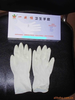 """Exempt freight DHL/Low supply disposable gloves latex----9""""+Free shipping"""