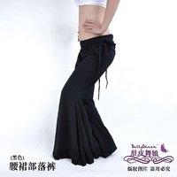 Yoga Belly Dance Waist Skirt Tribe Trousers Pants