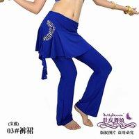 Yoga Latin Belly Dance 03# Skirt Pants