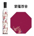 Free Shipping wiht EMS 20pcs/lot lily wine botte  umbrella,Bottle umbrella,wine umbrella,gift