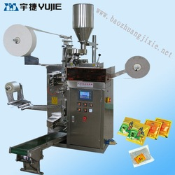 health protection tea bag making machine Suppliers & Manufacturers(China (Mainland))
