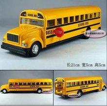 a school bus promotion