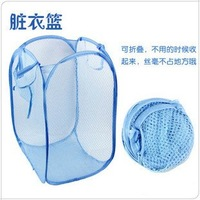 folding cloths basket(big size),Storage Basket ,wholesale price