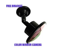 Waterproof Mirror Hidden CMOS CCD Camera with Digital Noise Reduction