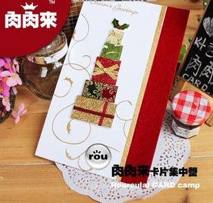 Free shipping top quality 50pcs christmas card with envelope super deal for xmas product mix wholosale and retail