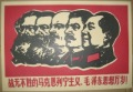 Chinese Cultural Revolution poster collection free shipping