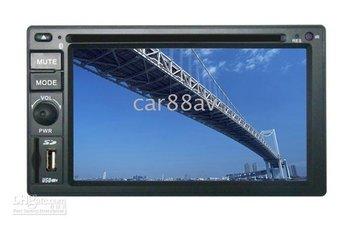 Universal CAR DVD Player With DVD/VCD/CD/MP4/MP3/WMA/JPEG - H-8010