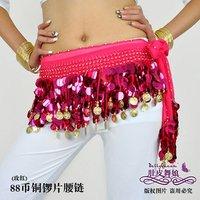 Belly Dance  Scarf Belt Hip Wrap Skirt 88 Gold Coins   11 Colors