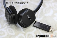 Free Shipping Rapoo / Rapoo H1000 For Laptop,computer  2.4G wireless microphone headset