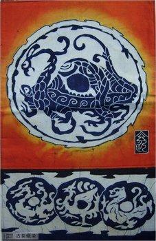 Free Shipping Cotton Batik Wall Hanging: Basaltic, China Traditional Culture