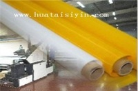 """polyester silk screen mesh 150T(380#)*127CM(50"""" width )good quality free shipping with fast delivery"""