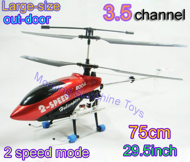 Huge 75cm 30inch 3ch helicopter gyro(3.5ch) QS 8004 R/C model radio remote control R/C big heli helicoptor plane wholesale(China (Mainland))
