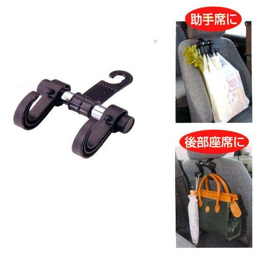 New Car Auto Bag Organizer Holder Hook Hanger Whosale/retail(China (Mainland))