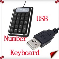 USB LAPTOP COMPUTER 19 KEYS NUMBER PAD NUMERIC KEYBOARD