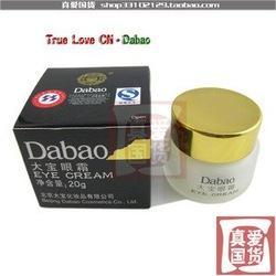 Free shipping ,Cosmetics * Chinese goods dabao eye frost Remove eye dropsy 20g(China (Mainland))