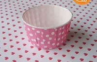 900pcs little round white cake cups cupcake cases Pink