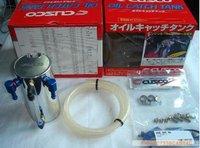 Racing Car  oil catch tank-cusco-Oil  catch Can-- Car Styling
