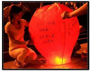 Free Shipping/wishing Lantern,Sky Lantern,kongming Lantern(China (Mainland))