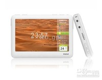 HDMI MP4 Player: Ainol V9000HDS 8GB 5'' LTPS 720P MP5 White 5.0 Inch HD screen MP4/ MP5