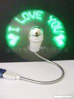 FREE SHIPPING,WHOLESALE+50pcs/lot Supply USB Flash word Fan / USB Fan / flashing fan!!