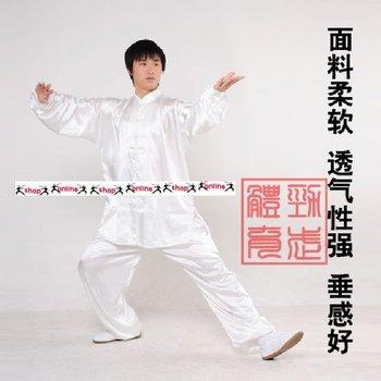 white Chinese Kung fu silk uniform,tai chi costume,wu shu clothing,Martial arts suit,Kungfu,wushu,taiji clothes