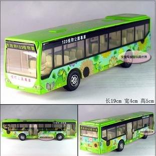 Grátis frete - atacado e retai jardim botânico bus / som e versão light da liga de modelos de carros / presente de natal(China (Mainland))