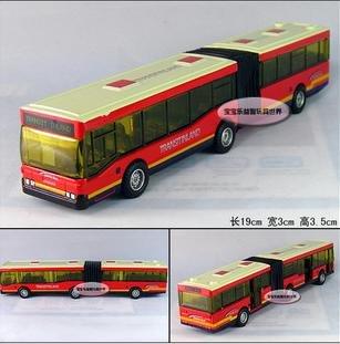 Frete grátis - Atacado e retai Duplo ônibus, / liga de modelos de carros de brinquedo de presente de três portas / Natal(China (Mainland))