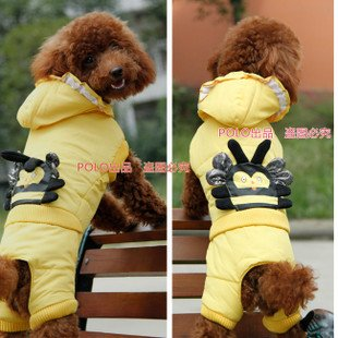 FREE SHIPPING! PROMOTION wholesale plus Thick Warm Lovely Rabbit pet clothes pet product,pet apparel,dog wear,GIFT