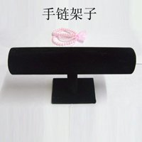 Fast shipping ,black bracelet display ,jewelry display display accessory display stand,10pcs/lot(China (Mainland))