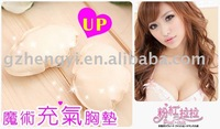 Free shipping, amazing magic inflatable (foam) pad material filling bra, a group of two