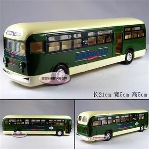 Frete grátis - atacado e varejo American Intercontinental viagem de ônibus / modelos de carros de liga / brinquedos do bebê(China (Mainland))