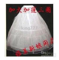 Petticoats(1 package/ 5) Wedding accessories/bridal crown /Bridal Accessories >>Increasing Gabon of