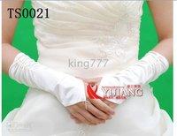 crown /weeding gloves WHITE wedding dress /Weeding accessories /bridal